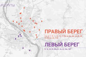 Видеореклама в маршрутных такси - ВИДЕОРОЛИК