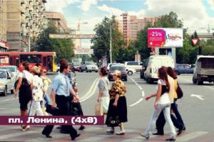 Реклама на экранах - ДИНАМИЧЕСКОЕ ТАБЛО на пл. Ленина