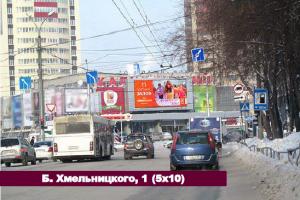Реклама на экранах - ЦИФРОВОЙ БИЛБОРД на ТЦ Калининский
