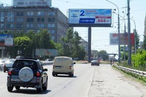 Реклама на экранах - ЦИФРОВОЙ БИЛБОРД на Горской