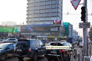 Реклама на экранах - ДИНАМИЧЕСКОЕ ТАБЛО на Горького