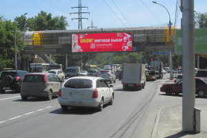 Реклама на экранах - ЦИФРОВОЙ БИЛБОРД на Энергетиков