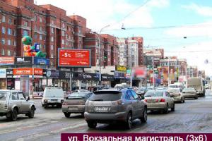 Реклама на экранах - ЦИФРОВОЙ БИЛБОРД на Димитрова